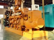 800kw济柴发电机组Z12V190B价格厂家