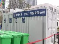 江苏省分布式发电市场化交易试点推进及意义