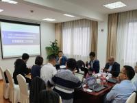 院主编的电力行业标准和中国电力企业联合会团体标准召开讨论会
