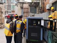 自贡南站开展应急柴油发电机演练