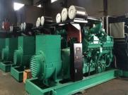 1200kw康明斯柴油发电机组KTA50-GS8厂家直销
