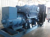 青山实业印尼纬达贝园区1号机组并网发电,1#、2#电炉起弧熔炼顺利