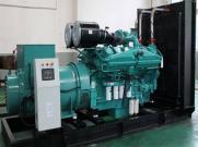 600kw重庆康明斯发电机组KTA38-G2价格厂家