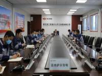 吉木萨尔发电组织召开2020年第四季度经济活动分析