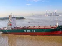 """安柴公司DE-23柴油发电机组登上6艘1900TEU集装箱系列船的首制船""""中谷南海""""号"""