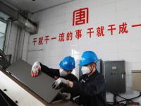 阳城发电公司科技创新又获殊荣
