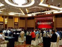 全国大型发电机标委会2019年标准工作会议成功召开