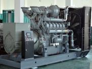1000kw帕金斯发电机组4012-46TWG2A价格厂家