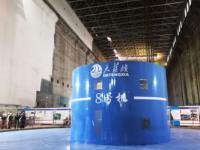 大藤峡工程首台水轮发电机组一次性开机成功