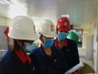 天富集团发电产业迎专家组指导一级标准化工作