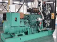 1600kw通柴发电机组NCG12V2483价格厂家