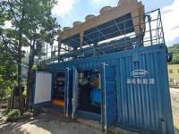 西南地区首台直列8缸瓦斯发电机组在大河矿成功试运行