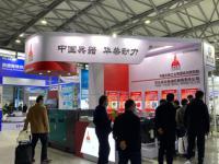 华柴公司TCD12.0发动机及静音发电机组亮相上海bauma展