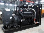 550kw上柴发电机组SC27G830D2价格厂家