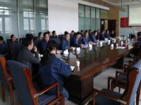 """西宁发电分公司通过集团公司安健环管理体系""""三钻""""验证"""