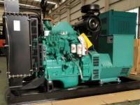 25 MW 干熄焦余热发电机故障分析与处理