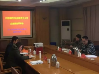 中安质环高质量高水平服务江苏淮阴发电有限责任公司